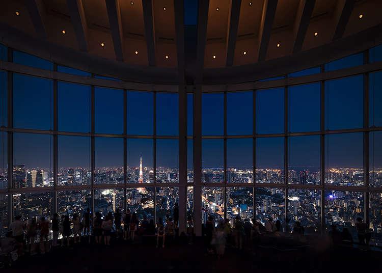 - Roppongi Hills Observatory