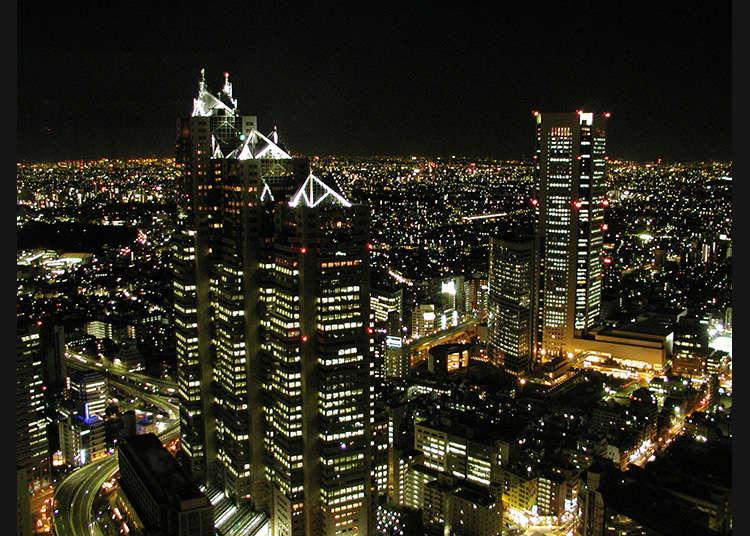 东京都厅政府瞭望室