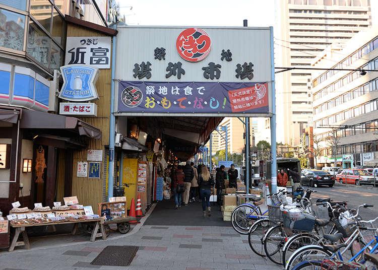 Kemeriahan pasar Tsukiji