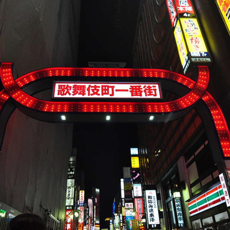 If Shinjuku, then Kabukicho!