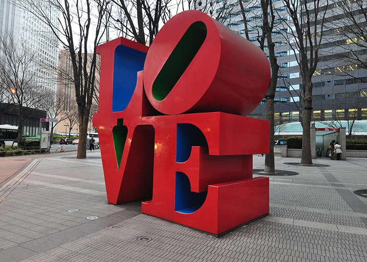 也有會實現戀愛願望的傳說景點!