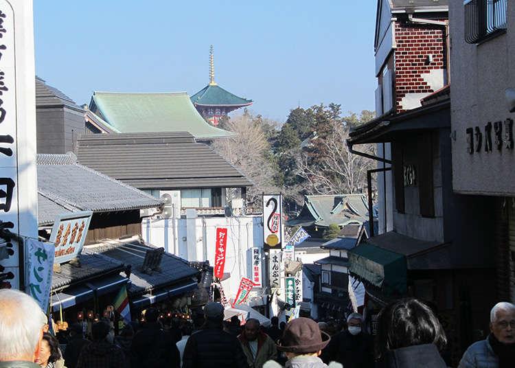 距离成田机场仅30分钟车程!能感受传统的日本的成田和佐仓