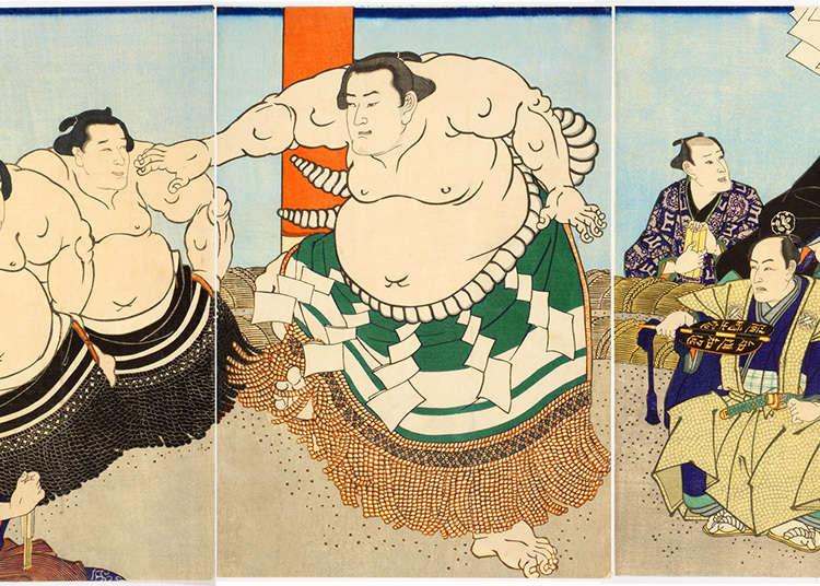 Museum Sumo