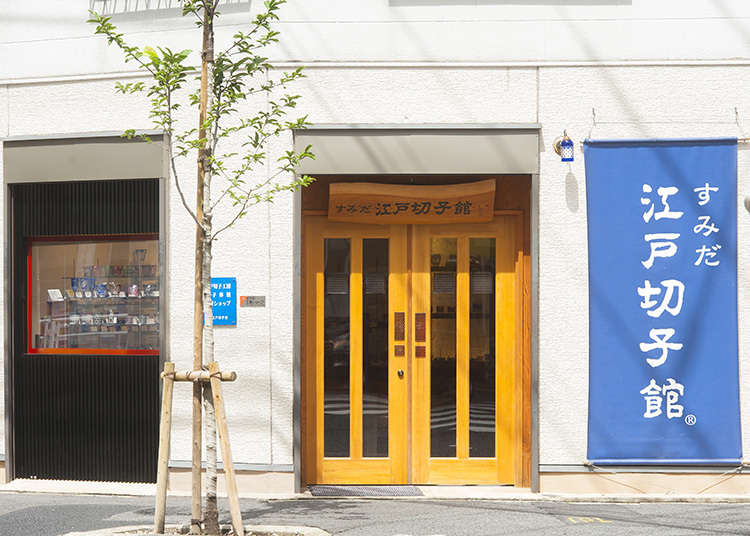 Muzium Sumida Edo Kiriko