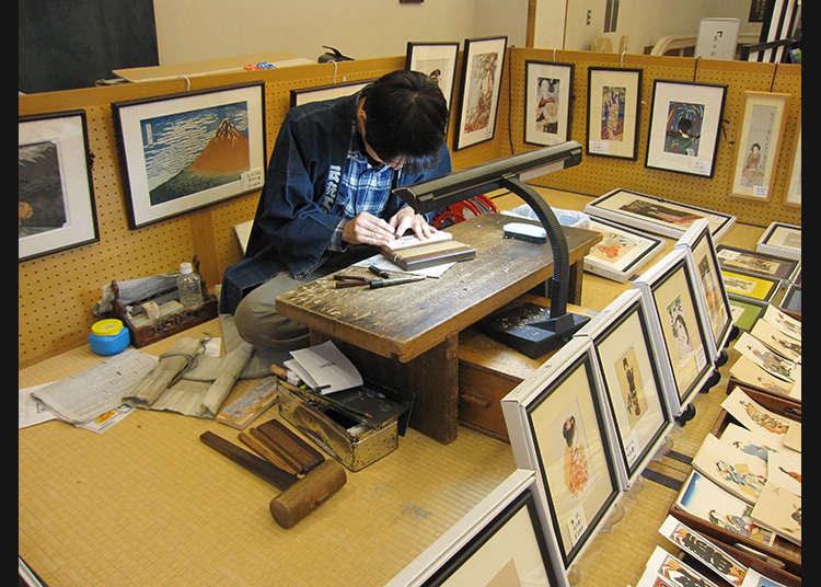 Pusat Kraf Tradisional Taito Ward Edo Shitamachi