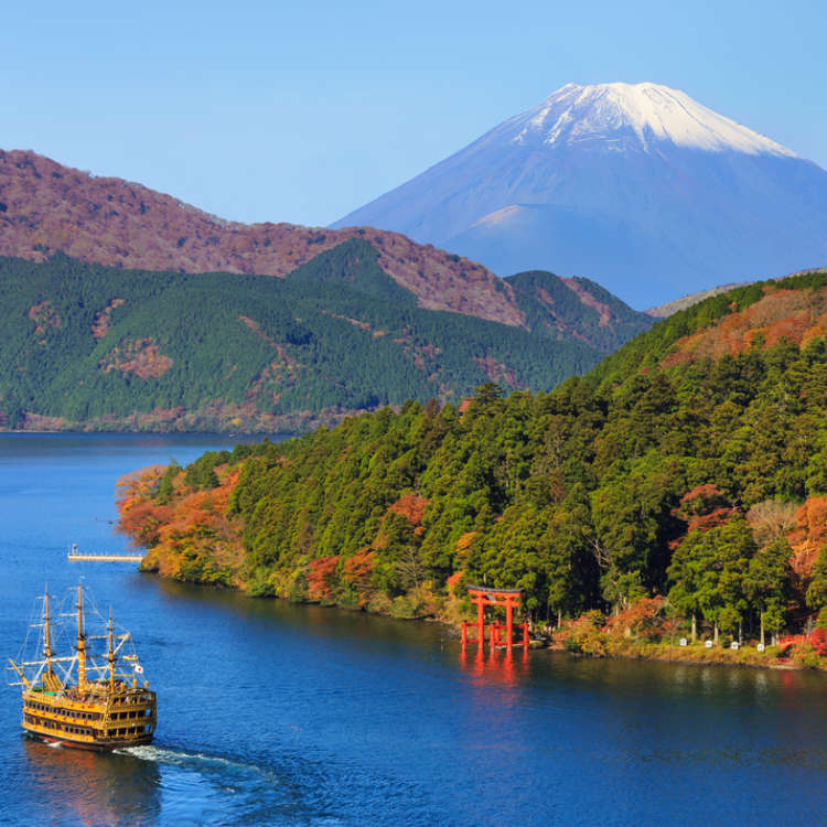 Nikmati sepuas hati Gunung Fuji! Jom kita bersiar-siar mengelilingi tapak arkeologi tarikan pelancong di Hakone!