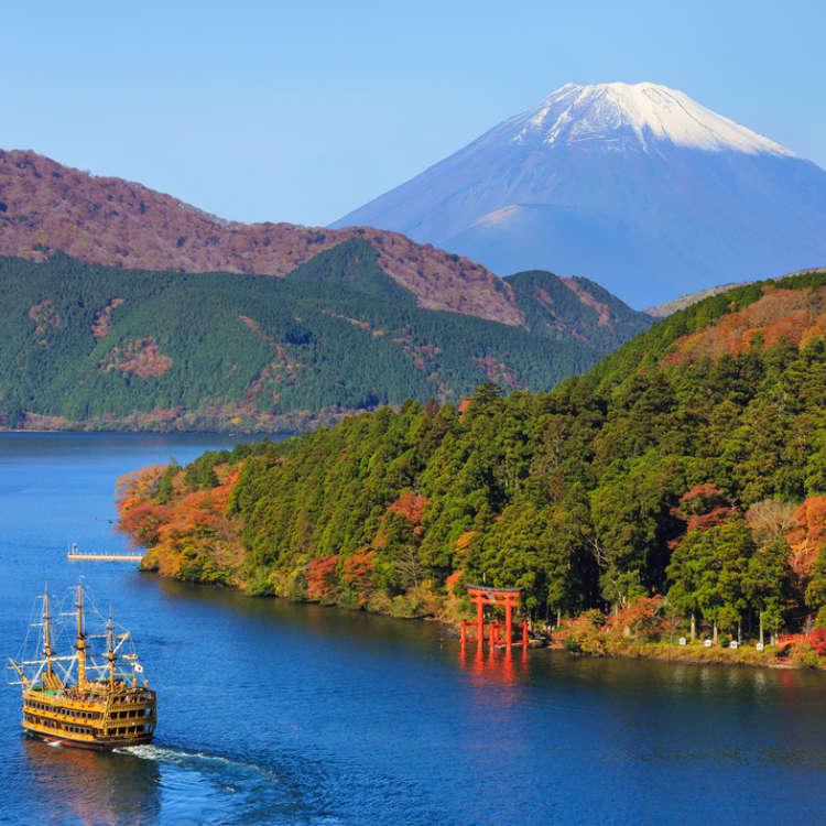 มาสนุกกันให้เต็มที่กับภูเขาไฟฟูจิ! และท่องเที่ยวชมรอบฮาโกเนะ ซึ่งหนึ่งจุดที่เป็นสถานที่ท่องเที่ยวที่ดีที่สุดของญี่ปุ่นกันเถอะ
