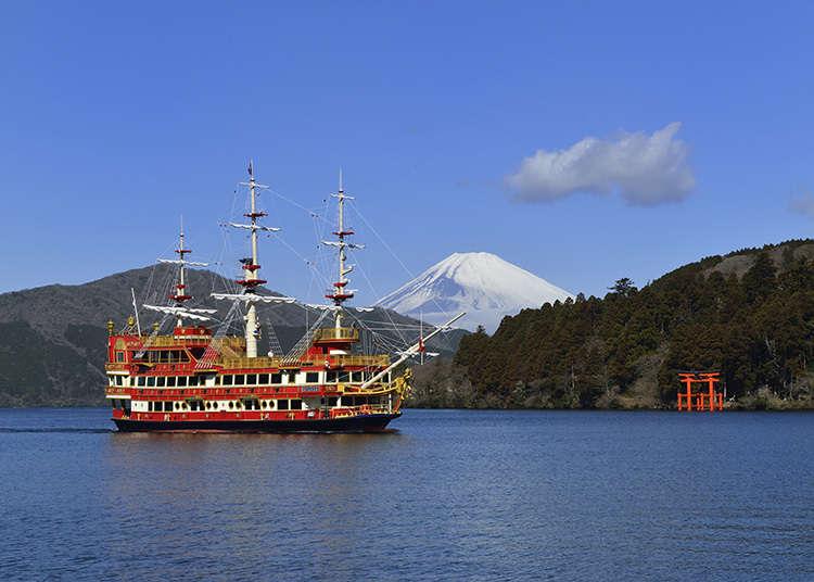 乘坐豪華的海賊船在蘆之湖觀光
