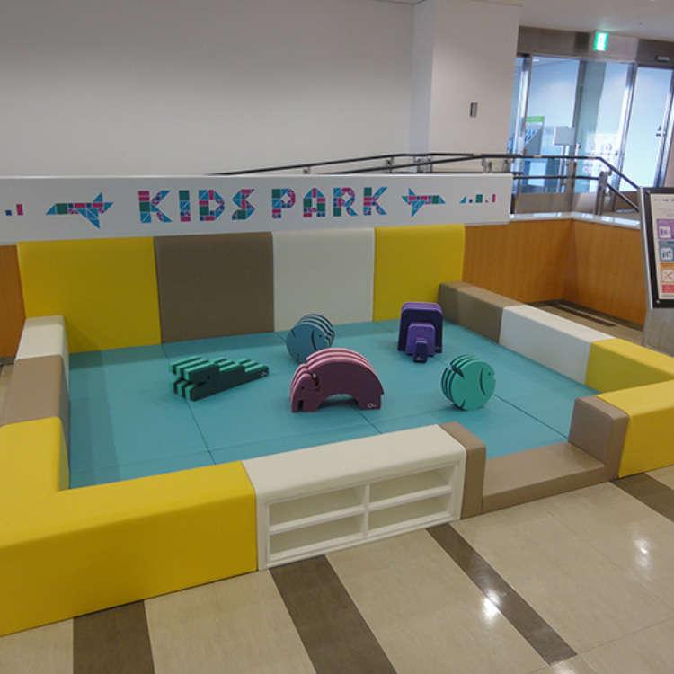Make Use of the Kids' Room