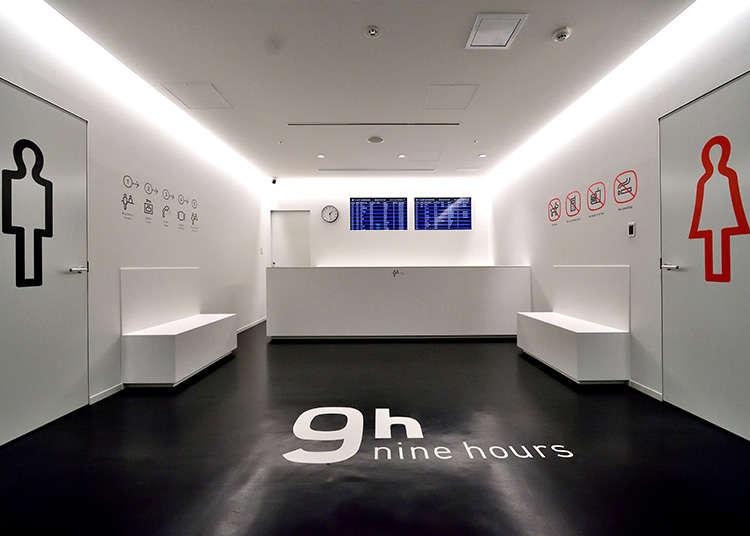 """สถานที่พักค้างแรม """"Nine hours Narita Airport Hotel"""""""