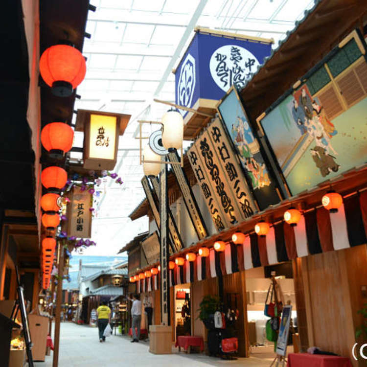 How to enjoy Haneda Airport: there's more to it than just planes!