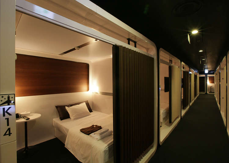 Take a rest at a Compact Hotel