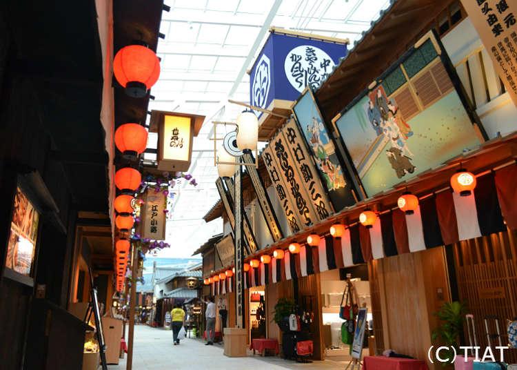 Banyak kedai-kedai cenderamata dan restoran!