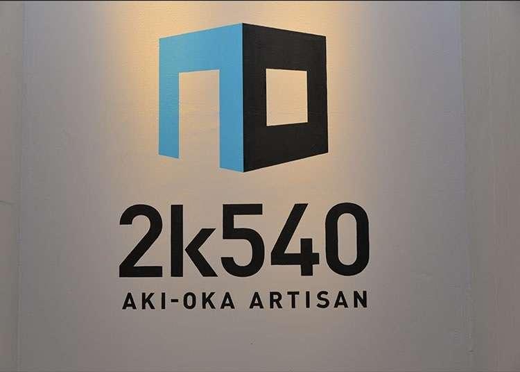 Tempat Terbaik untuk Berinteraksi dengan Berbagai Pengrajin Seni dari Seluruh Jepang