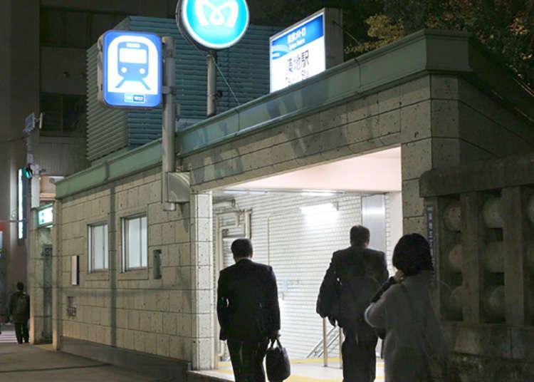 Stasiun Tsukiji Hibiya Line pada Waktu Pulang