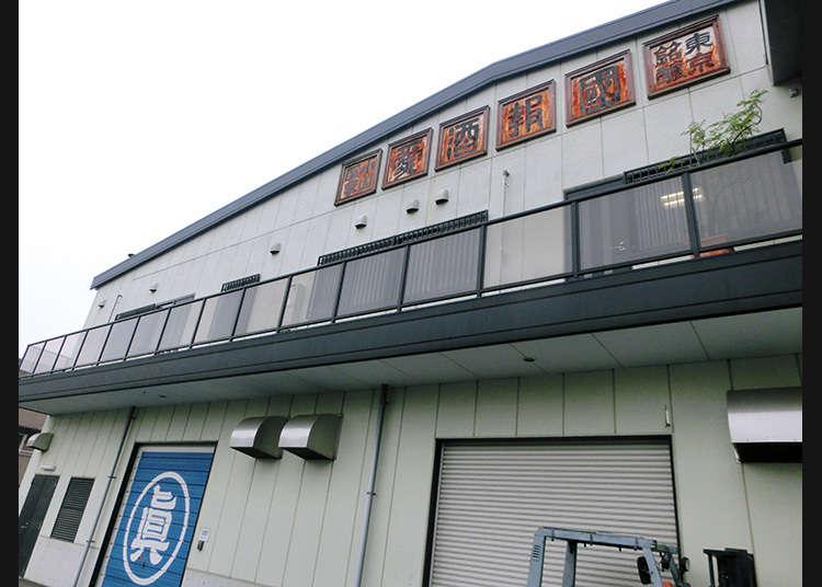 Terdapat kilang arak di wad 23 di Tokyo