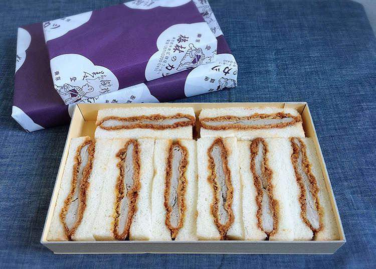 Takeout OK for the hirekatsu sandwich