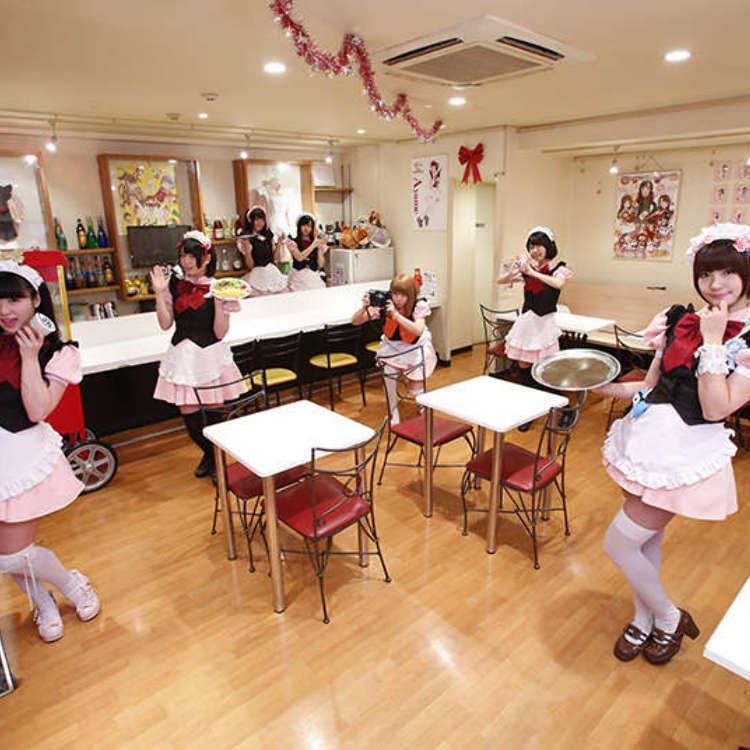 Wajib Didatangi! Maid Cafe