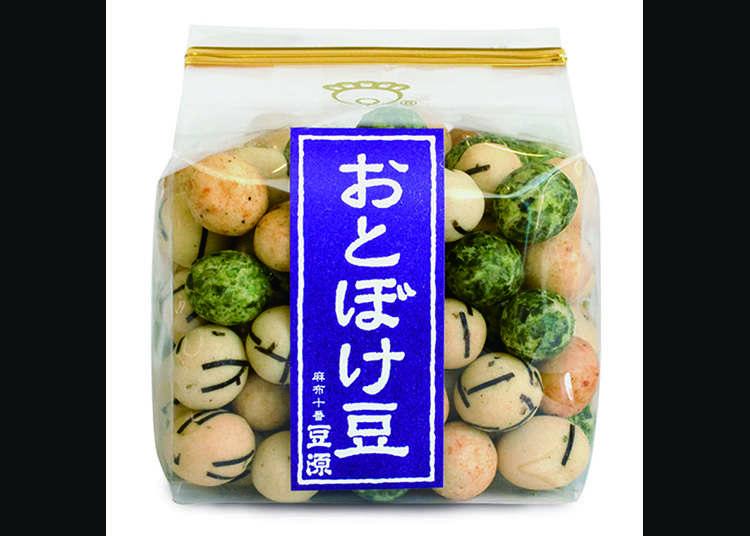 從江戶時代開始營業的豆菓子專賣店