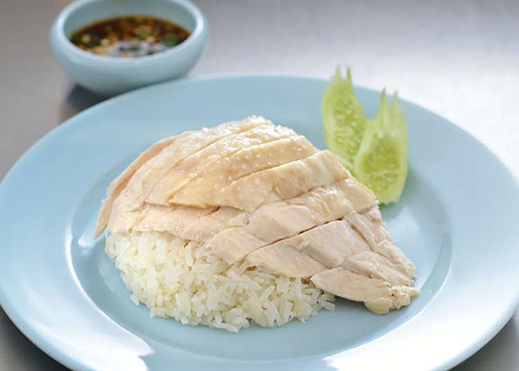 全世界都喜爱的海南鸡饭餐厅