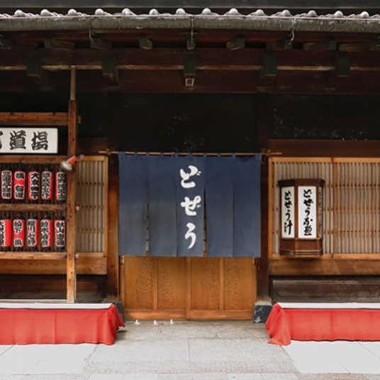 Empat Restoran Kuno Pilihan di Tokyo untuk Menikmati Budaya Makanan Jepang
