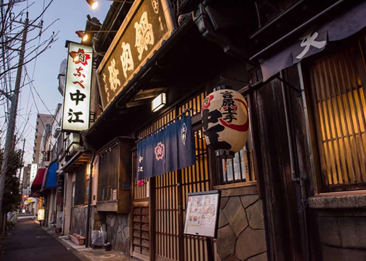 """Sakura-nabe Nakae"", restoran yang menorehkan nama dalam sejarah"