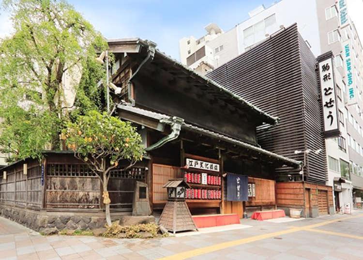 """Komakata Dozeu"" yang masih lagi disayangi melebihi 200 tahun"