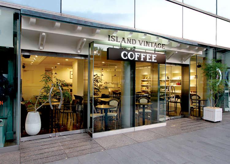 Hawaiian atmosphere ISLAND VINTAGE COFFEE