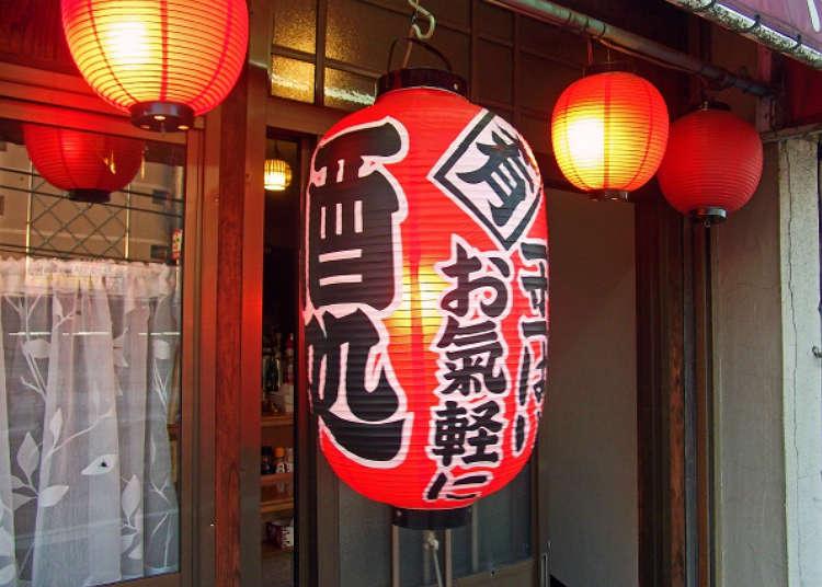街を知るなら飲み歩き!「蒲田」周辺のおすすめ居酒屋4選