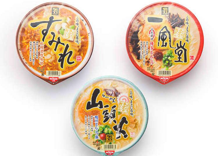 저렴한 가격으로 맛볼 수 있는 일본 음식