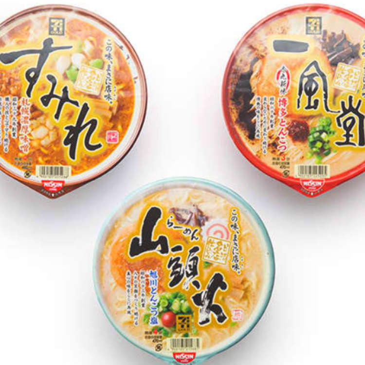 お手頃価格で味わえる日本のグルメ