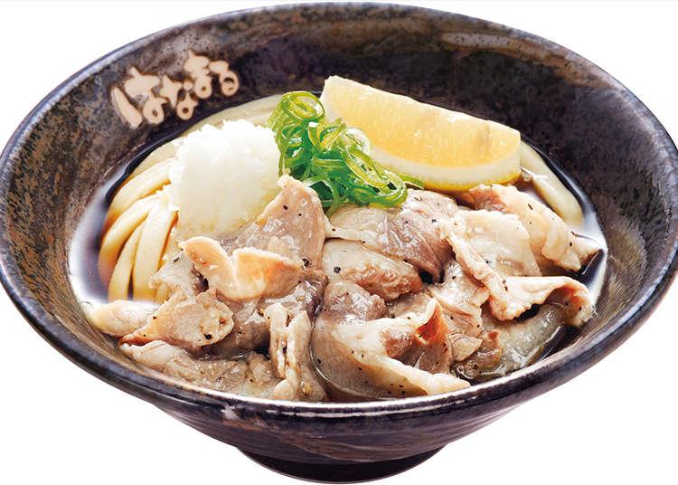 """Specialty of Kagawa Prefecture, """"Sanuki Udon"""""""