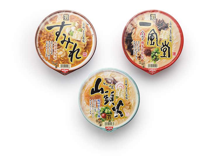 Instant noodles reproducing the flavors of popular ramen restaurants
