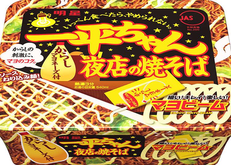 Yakisoba (mi goreng) segera yang sedia untuk dimakan dengan menuang air panas