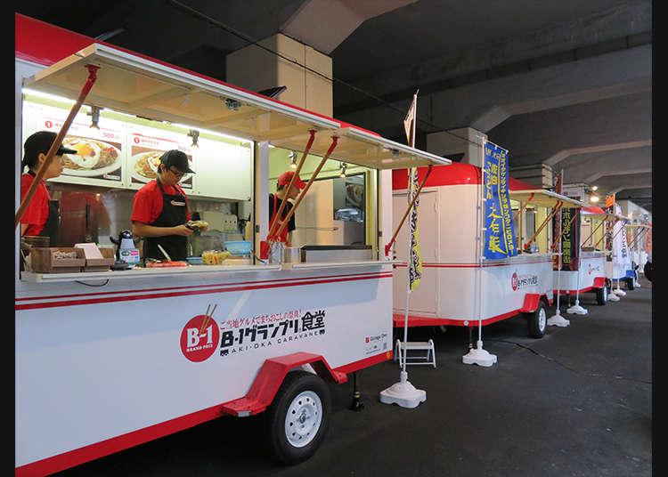 B급 음식이 집결된 'B1 그랑프리 식당'