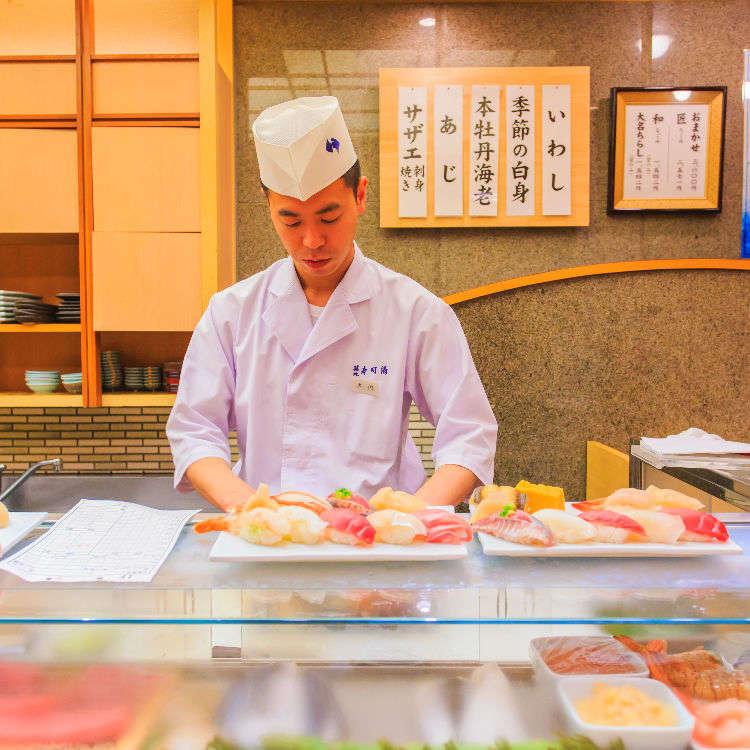 도쿄에서 먹는 스시