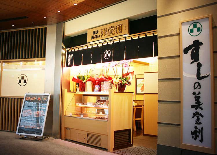 ร้านที่ต้องต่อคิวรอเพื่อให้ได้ลิ้มรสชาติของซูชิในราคาที่ย่อมเยา