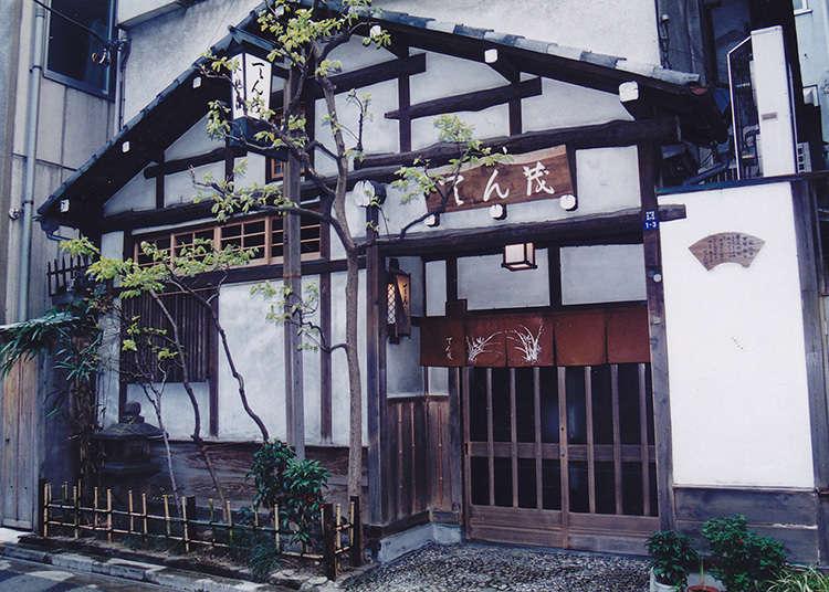 """""""Tenshigeru"""" adalah tempura gaya edo yang berterusan sejak 130 tahun."""