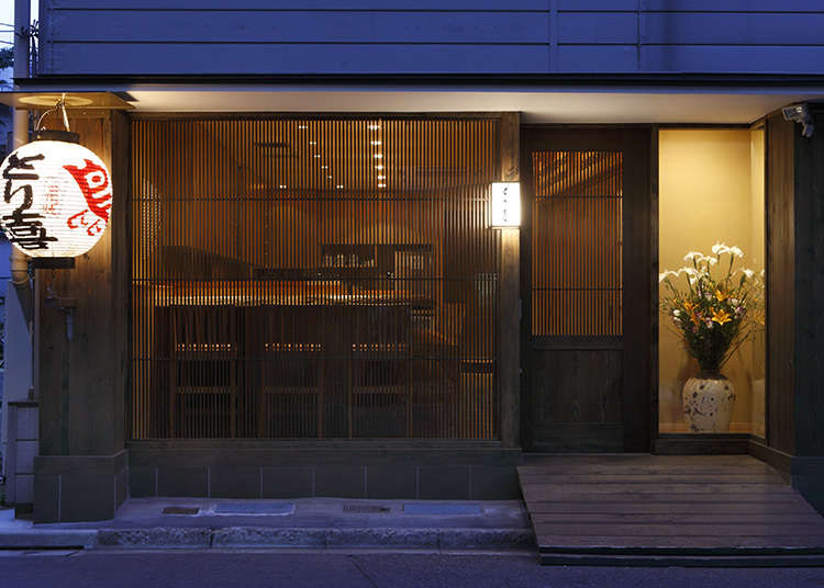 """Toriki"" ร้านไก่ย่างที่สามารถคว้า Michelin Star 1 ดาว !"
