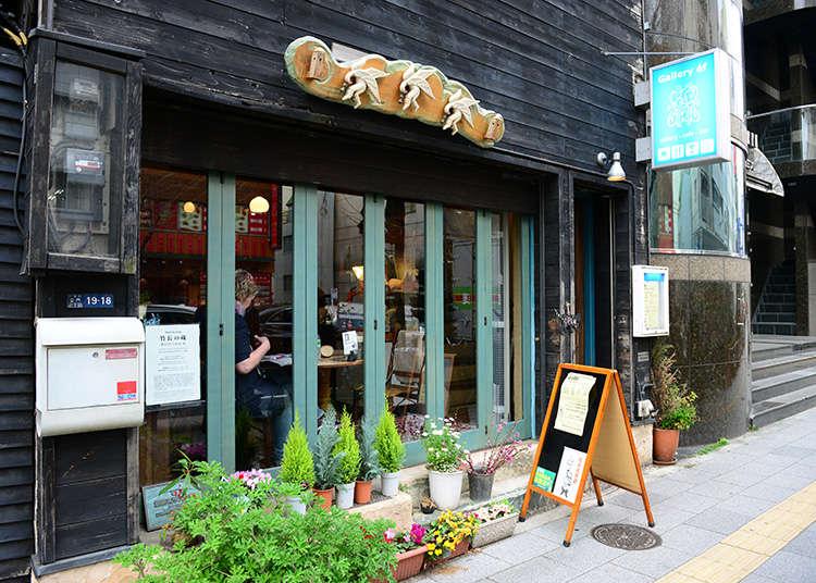 Kafe di Tokyo