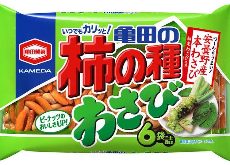 龜田製菓的柿之種 山葵口味