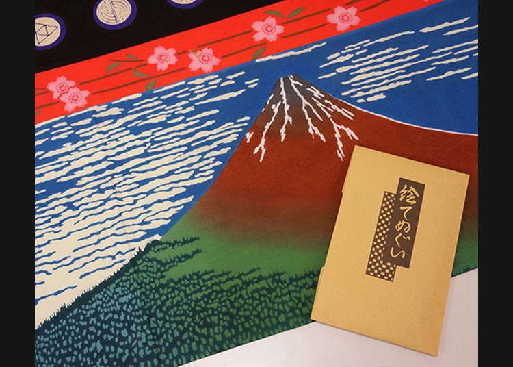 """สัมผัสความงดงามแบบญี่ปุ่นกับ """"เทะนุกุยที่นำมาแขวนประดับบ้าน"""""""
