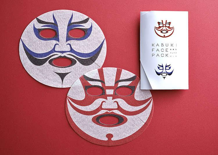 แผ่นมาส์กหน้ารูปคาบูกิ (ศิลปการแสดงของญี่ปุ่นอย่างหนึ่ง)