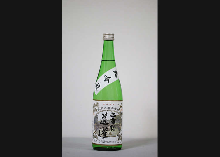 A Commemoration Bottle of Premium Sake