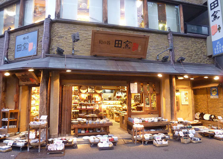 日本各地の和陶器を手頃な価格で!