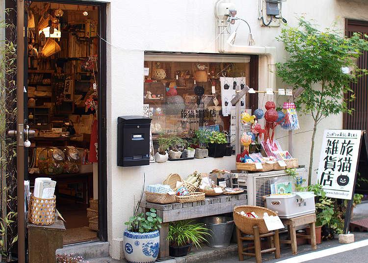 Belanja Aneka Barang Jepang di Kishimojin dan Waseda.