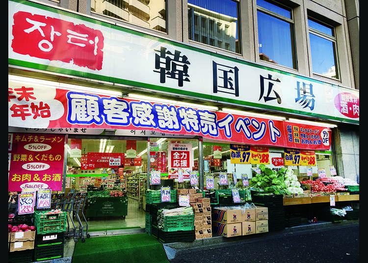 韓国から直輸入される食材は2千種以上