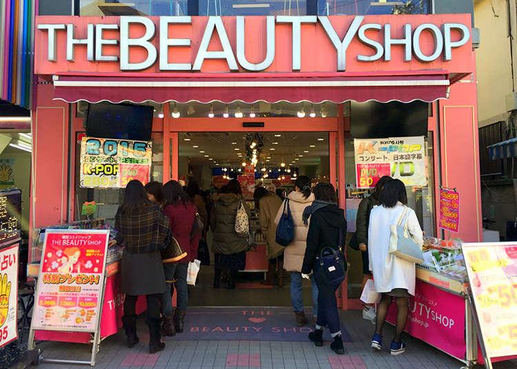 """ถ้าหากมีเป้าหมายที่จะเป็น""""คนสวยแบบเกาหลี""""ต้องทำการเช็ค!"""