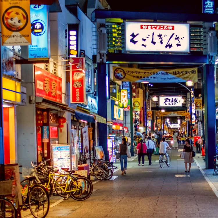 """在受人欢迎的商业街 """"中延 户越银座 武藏小山""""逛街"""