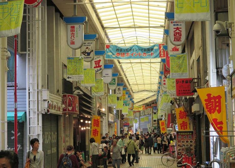 """Arked tertutup """"jalan membeli-belah Nakanobu"""""""